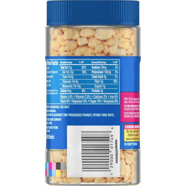 PLANTERS® Dry Roasted Salted Macadamia Nuts 6.25 oz jar